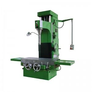 Vertical Fine Boring Machine T7220B