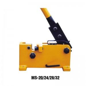 Original Factory Vertical Slotter Machine - Shears MS-20 – Hoton